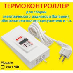 Термоконтроллер ЭРА-4LR для сборки электрорадиатора