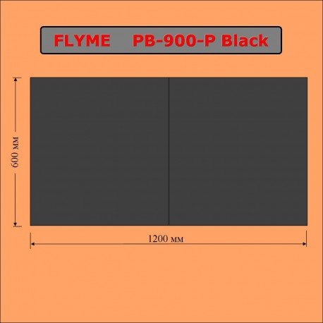 Электрический керамический чёрный обогреватель-панель ФЛАЙМ 900 Ватт
