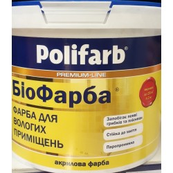 Биофарба Polifarb 4,2 кг