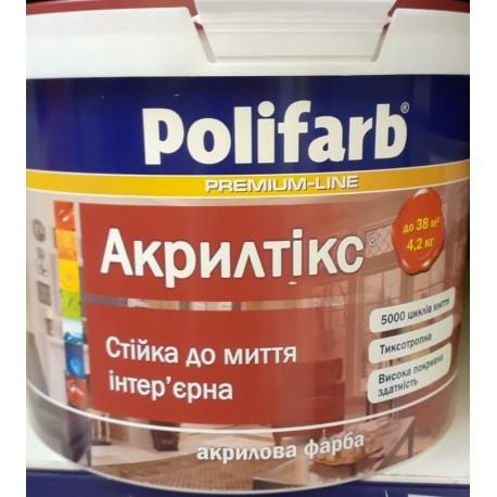 Краска Акрилтикс  4,2 кг стойкая к мытью интерьерная Polifarb