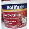 Акрилтикс Polifarb 7 кг стойкая к мытью интерьерная краска