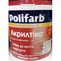 Акрилтікс миюча фарба інтер'єрна Поліфарб 1,4 кг
