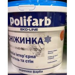 Краска Снежинка Полифарб 1,3 кг на 6 м.кв.