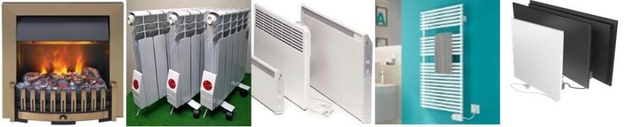 Современные экономные электрообореватели для комнаты